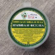 Интернет магазин Объятия Алтая крем 008 крапива и чистотел