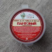 Интернет магазин Объятия Алтая крем 010 пантовый