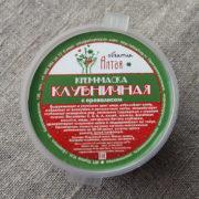 Интернет магазин Объятия Алтая крем 013 клубничная