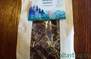 Травяной чай Покорение вершины