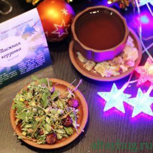 Вкусные травяные чаи и монотравы