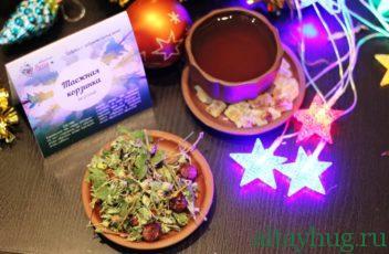Травяной чай Таежная корзинка
